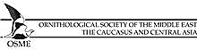 Ornithological Society of the Middle East logo