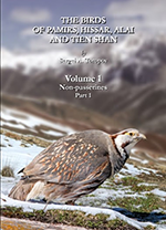 The Birds of Pamirs, Hissar, Alai and Tien Shan book cover